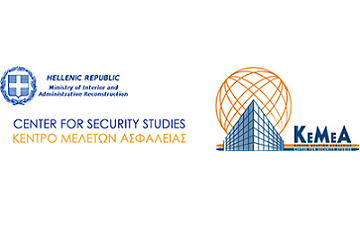 Center for Security Studies - KEMEA (Greece)