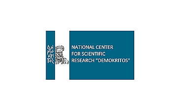 "National Center for Scientific Research ""Demokritos"" (Гърция)"