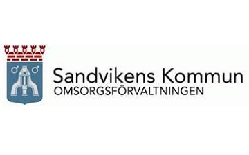 Sandvikens Kommun (Швеция)