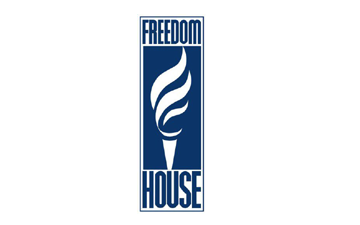 Freedom House Romania (Romania)
