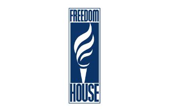 Freedom House Romania (Румъния)