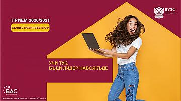 Our partner VUZF presents its new bachelor's and master's programs