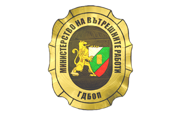 General Directorate Combating Organized Crime, Ministry of Interior (Bulgaria)