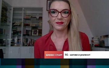 """Изпълнителният директор на Фондация """"Право и Интернет"""" доц. д-р Даниела Илиева в интервю за Bloomberg TV Bulgaria: """"5G не е заплаха за човешкото здраве"""""""