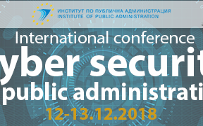 "Denitsa Kozhuharova presented Law and Internet Foundation activities at the international conference ""Cybersecurity in the public administration"""