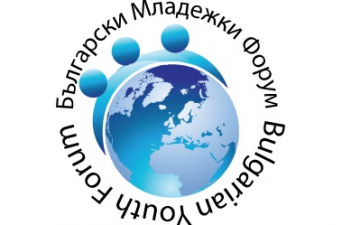 Bulgarian Youth Forum