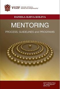 Менторство - процес, насоки и програми