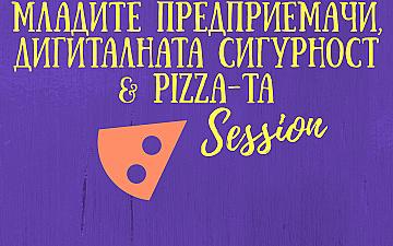 DiFens: Младите предприемачи, дигиталната сигурност и pizza-та