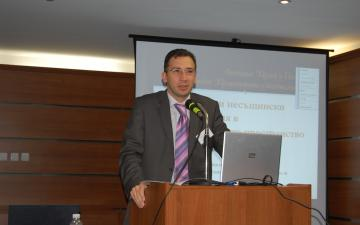 "Training seminar ""Justice in the Digital Era"" Project - Varna"
