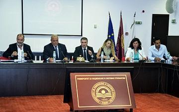 Информационен ден по EURATOM