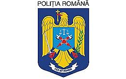 National Romanian Police, General Inspectorate of Romanian Police (Румъния)