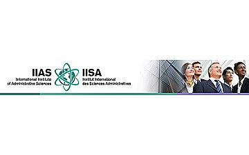 International Institute of Administrative Sciences - IIAS (Белгия)