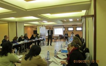 Specialized Training in Intellectual Property Law and Customs Law of the EU – Veliko Tarnovo