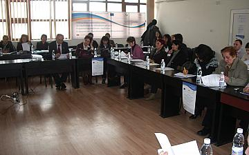 Second Roundtable in Blagoevgrad