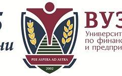 VUZF University's Annual Scientific Conference
