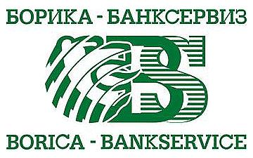 БОРИКА - БАНКСЕРВИЗ АД (България)