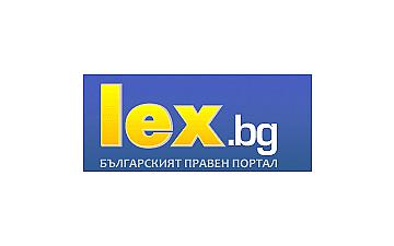 LEX.BG AD (Bulgaria)
