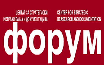 FORUM Centre for Strategic research and documentation (Macedonia)