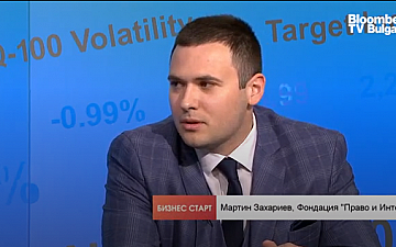 The Specifics of Digital Taxes Explained by Martin Zahariev in an Interview on Bloomberg TV