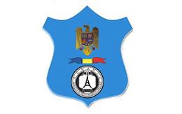 Special Telecommunications Service (Румъния)
