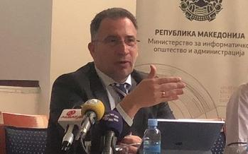 Prof. Dr. George Dimitrov took part in the public consultation on the Act for the Electronic Register of the Population and the Act for the Electronic Government and the Electronic Services in FYR Macedonia