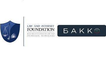 """Фондация """"Право и Интернет"""" сключи споразумение с Българска асоциация на кабелните и комуникационните оператори"""