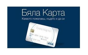 Access Finance Ltd. (Bulgaria)