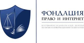 """Фондация """"Право и интернет"""""""
